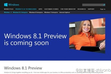 Win8.1 preview27日凌晨即将到来
